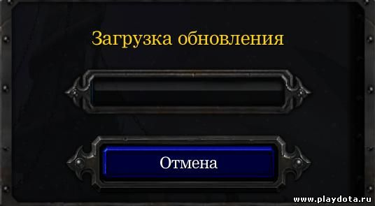 Если кто играет на просторах сервера Garena,то лучше не устанав